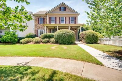 College Park Single Family Home New: 1655 Woodward Way