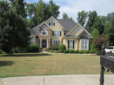 Henry County Single Family Home New: 1420 Landon Dr