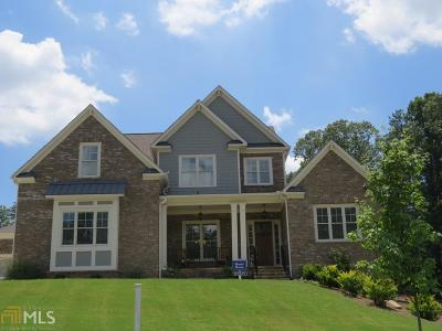 Kennesaw Single Family Home For Sale: 1420 Heritage Mtn