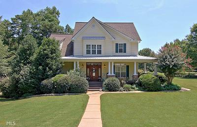 Newnan Single Family Home For Sale: 440 Peninsula Dr