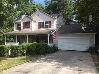 Loganville Single Family Home New: 1528 Timber Heights