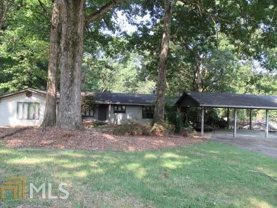 Carroll County Single Family Home New: 50 Azalea Trl