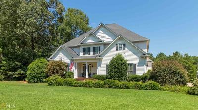 Elberton GA Single Family Home For Sale: $489,900