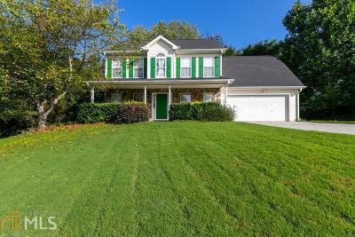 Loganville Single Family Home New: 1216 Brim Bay Court