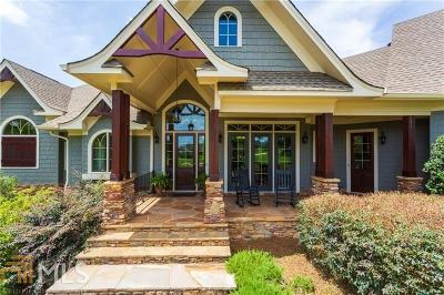 Henry County Single Family Home For Sale: 300 Noah Pl