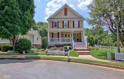 Summergrove Single Family Home For Sale: 36 Verandah