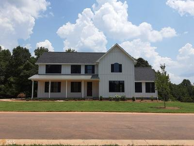 White County Single Family Home New: 42 Samson Way