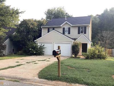 Cobb County Single Family Home New: 2852 Betula
