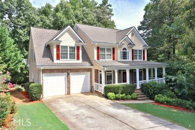 Dacula Single Family Home New: 3210 Flatbottom Dr