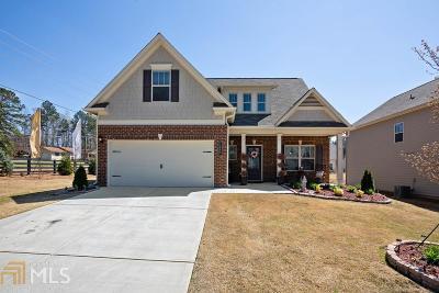 Sugar Hill Single Family Home New: 1205 Sycamore Creek Trl