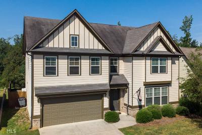 Lagrange GA Single Family Home New: $309,900