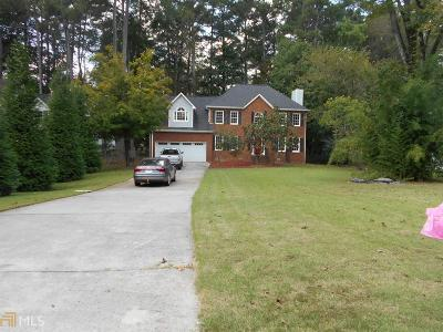 Marietta Rental New: 2096 Kolb Ridge Ct