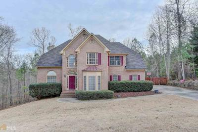Loganville Single Family Home New: 1018 Maple Creek Drive #12