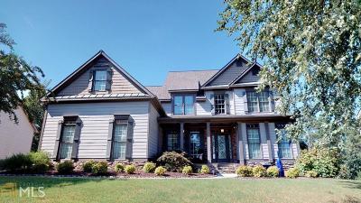 Dallas Single Family Home New: 282 Blackberry Run Dr