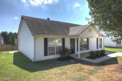 Clayton County Single Family Home New: 158 Inverness Trace