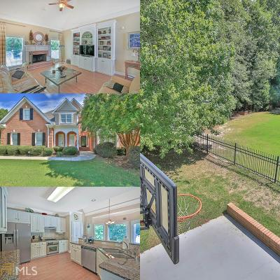 Loganville Single Family Home New: 131 Tara Blvd