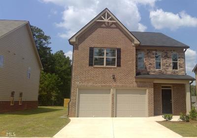 Henry County Single Family Home New: 322 Lara Ln