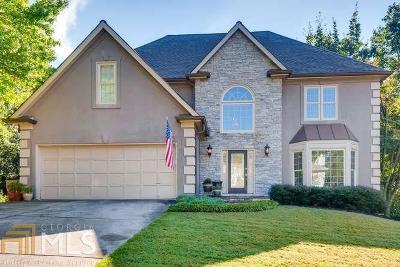 Marietta Single Family Home New: 4553 Ashmore Circle NE