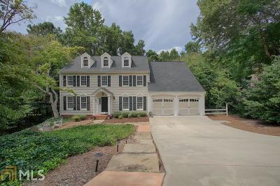 Marietta Single Family Home New: 5041 Lake Ter