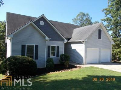 Dahlonega Single Family Home New: 42 Hampton Forest