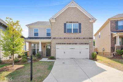 Mableton Single Family Home New: 5890 High Hampton Ln