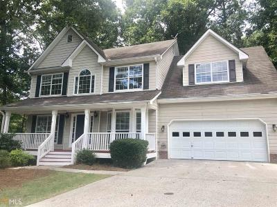 Dacula Single Family Home New: 704 Exchange Mill Pl