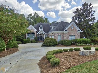 Tremendous Stockbridge Ga Homes For Sale The Skip Pitner Team 404 Home Remodeling Inspirations Basidirectenergyitoicom