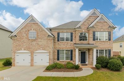 Fulton County Single Family Home New: 2527 Ozella Place SW