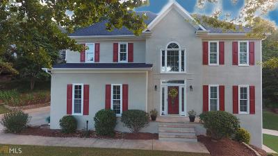 Peachtree City Single Family Home For Sale: 300 Sandalin Ln