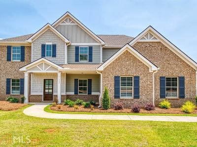 Fayette County Single Family Home New: 115 Atkins Lane #2