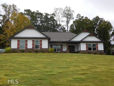 Carroll County Single Family Home New: 166 Lawrence Drive