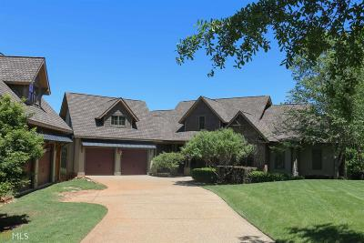 Stephens Single Family Home For Sale: 318 Edgewater Trl