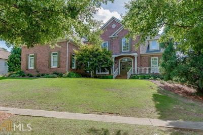Gwinnett County Single Family Home For Sale