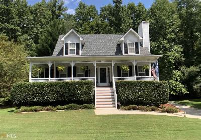 Carroll County Single Family Home New: 456 Amy Blvd