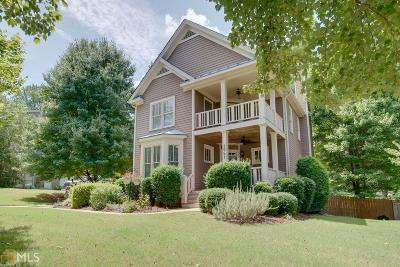 Atlanta Single Family Home New: 1061 Leah