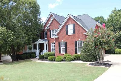 Paulding County Single Family Home For Sale: 70 Timber Creek