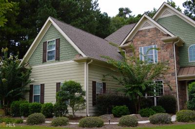 Single Family Home For Sale: 140 Donegal