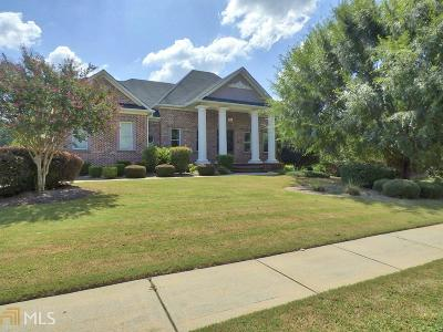 Henry County Single Family Home For Sale: 840 Cog Hill