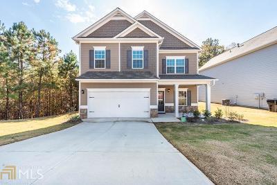 Carroll County, Douglas County, Paulding County Rental For Rent: 32 Quail Bend Way