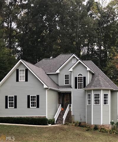 Jefferson Single Family Home For Sale: 74 Eagle Vw