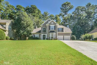 Suwanee Single Family Home For Sale: 2255 Pendleton Pl