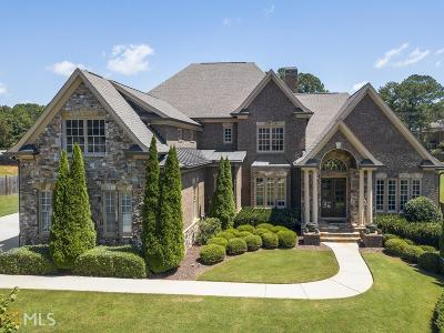 Marietta Single Family Home For Sale: 511 Baxter Way