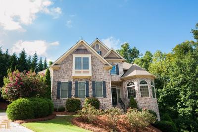 Douglas County Single Family Home For Sale: 5841 Sarazen Trl