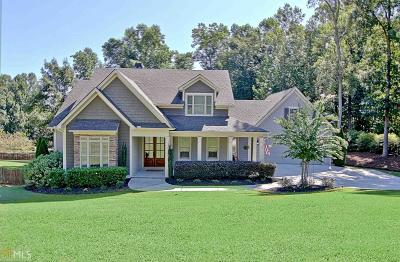 Newnan Single Family Home For Sale: 20 The Ter