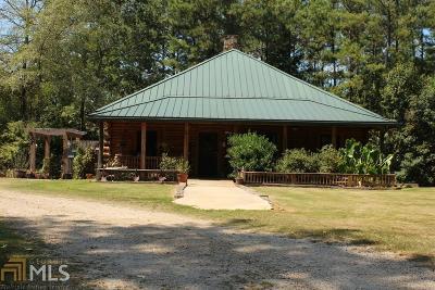 Carroll County Single Family Home New: 205 Sammy Duke Rd #A