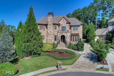Marietta Single Family Home New: 5062 Heath Hollow Ln