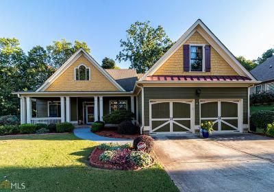 Paulding County Single Family Home New: 537 Willow Pointe Dr