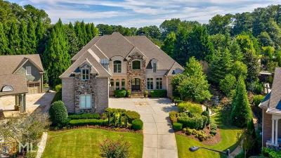 Marietta Single Family Home New: 1014 Canton View Way