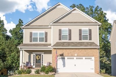 Hoschton Single Family Home New: 431 Eagles Bluff Way #88