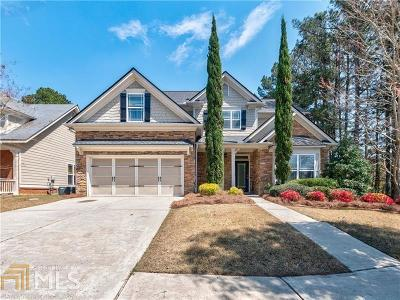Loganville Single Family Home New: 2694 Bay Crest Ln